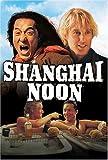 Shanghai Noon (Bilingual)