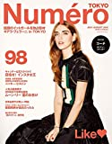 Numero TOKYO(ヌメロ・トウキョウ) 2016 年7月8 月号合併号(三代目J Soul Brothers 岩田剛典 限定特典付)