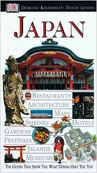 japan dk eyewitness travel guides amazoncouk dorling