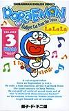 ドラえもん Doraemon — Gadget cat from the future (Volume 3)