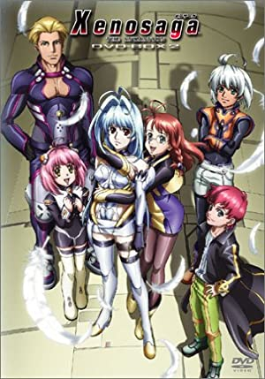 Xenosaga THE ANIMATION DVD-BOX