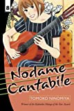 Nodame Cantabile 8 (Nodame Cantabile)