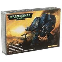 Space Marines Dreadnought Box Warhammer 40K