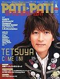 PATi・PATi (パチ パチ) 2011年 01月号 [雑誌]