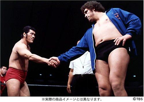 竹内宏介監修 伝説の国際プロレス 1969-1974 DVD-BOX (通常版)