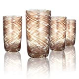 Artland Misty 15 oz. Highball Glasses Barware Collection in Clear (Set of 4)