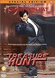Treasure Hunt (Special Edition)