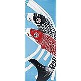 ヤマコー 四季彩布 てぬぐい 鯉のぼり 87550