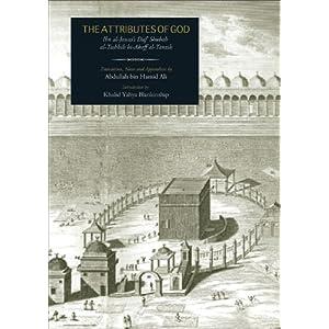The Attributes of God: Ibn al-Jawzi's Daf' Shubah al-Tashbih bi-Akaff al-Tanzih