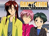 Gravitation: Stray Heart