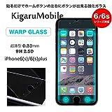 KigaruMobile iPhone6/6s  iPhone6/6s Plus 貼るだけでHOMEボタン横にボタン追加 強化ガラス液晶保護フィルム 0.33mm/2.5Dラウンド加工/9H 「WARP GLASS」 (iPhone6)