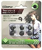 COMPLY (コンプライ)イヤホンチップ耳垢ガード付Tsx-200シリーズ 3ペア (Medium(Mサイズ))