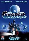キャスパー スペシャル・エディション (ユニバーサル・セレクション2008年第9弾) 【初回生産限定】