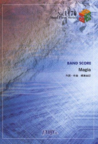 バンドピース1170 Magia by Kalafina