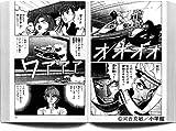 モンキーターン (22) (少年サンデーコミックス)