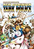echange, troc Masamune Shirow's: New Dominion Tank Police (Ws) [Import USA Zone 1]