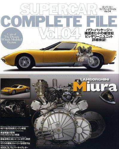 ミウラ(スーパーカー・コンプリートファイルVol.4) (RM LIBRARY)