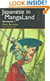 Japanese in MangaLand:  Workbook 1