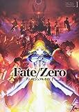 Fate/Zero アニメビジュアルガイド I