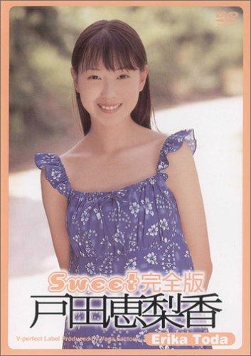 Sweet 完全版 [DVD]