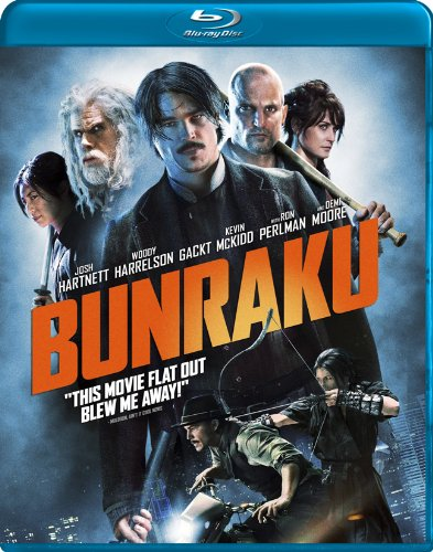 Cover art for  Bunraku [Blu-ray]