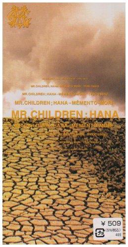 Mr.Childrenの画像 p1_38