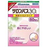 【第3類医薬品】サロンパス30 60枚 ランキングお取り寄せ