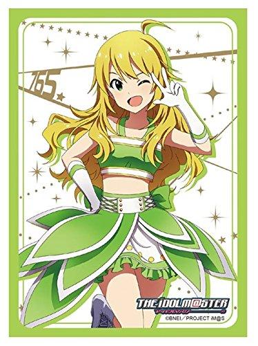ブシロードスリーブコレクションHG (ハイグレード) Vol.930 アイドルマスター 『星井美希』 【10thLIVE衣装Ver.】