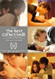 The Best Collection 3 [DVD]