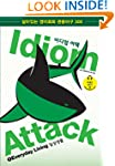 Idiom Attack, Vol. 1 - Everyday Livin...