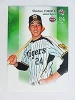 BBM2014ルーキーエディション【レギュラーカード】058横田慎太郎/阪神