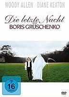 Die letzte Nacht des Boris Gruschenko