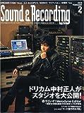Sound & Recording Magazine (サウンド アンド レコーディング マガジン) 2010年 02月号 [雑誌]