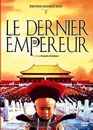 Le Dernier Empereur + Innocents - The Dreamers - Pack Spécial