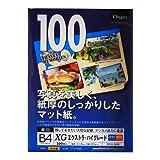 ナカバヤシ カラーインクジェット紙 XGエクストラ・ハイグレードB4 100枚 JPXG-B4N