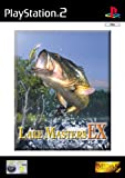 Cheapest Lakemasters Ex on PlayStation 2