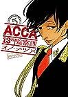 ACCA13区監察課 第5巻 2016年05月25日発売