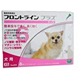 メリアル 犬用フロントラインプラス XS 6P (動物用医薬品)