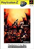 7(セブン) ~モールモースの騎兵隊~ PlayStation 2 the Best