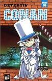 echange, troc Gosho Aoyama - Detektiv Conan 16.