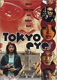 echange, troc Tokyo Eyes [Import USA Zone 1]