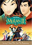 Mulan II [DVD] [2004] [Region 1] [US Import] [NTSC]