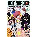 ドットインベーダー 2 (ジャンプコミックス)