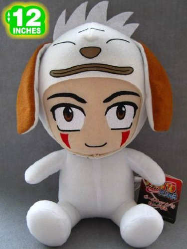 Naruto Akamaru Cosplay Plush 12 Inches Anime image