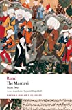 Image of The Masnavi: Book Two: 2 (Oxford World's Classics)