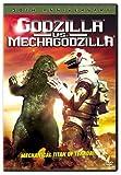 echange, troc Godzilla Vs Mechagodzilla [Import USA Zone 1]