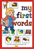 img - for My First Words book / textbook / text book