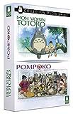 echange, troc Mon voisin Totoro / Pompoko - Coffret 2 DVD