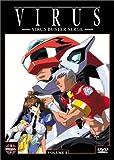Virus Buster Serge: Vol 2 (Bilingual)