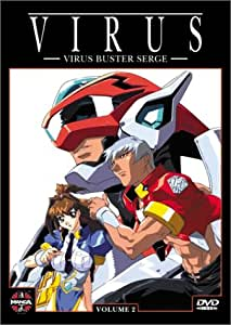 Virus Buster Serge: Vol 2 (Bilingual)
